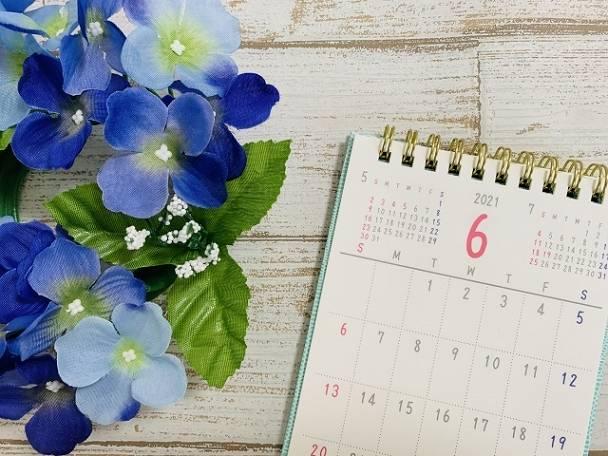 タイミング カレンダー